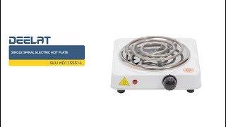 Single Spiral Electric Hot Plate     SKU #D1155514