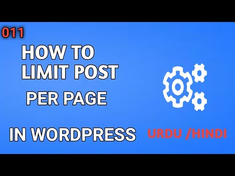 How to Limit Post Per  Page in WordPress || WordPress Tutorial For Beginners Learn WordPress #11