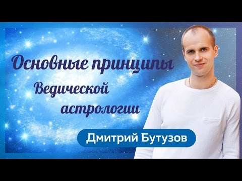 Маркус йеле креативная астрология книга 1