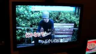2013-08-20♪台風ジェネレーション -Typhoon Generation-(嵐)をカラオケで歌ってみた♪ [HD]