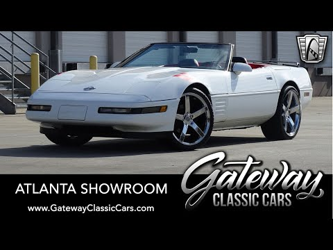 1994 Chevrolet Corvette (CC-1432347) for sale in O'Fallon, Illinois