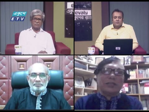 একুশের রাত || শেখ হাসিনার কারাবরণ ও ১/১১ পরবর্তী রাজনীতি || 15 July 2021 || ETV Talk Show