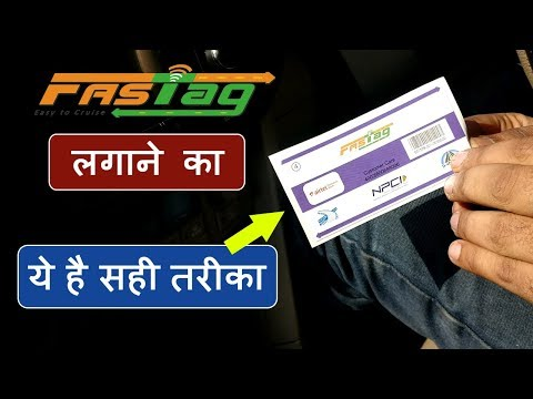 How to Install Fastag in Car Windshield   Fastag Installation