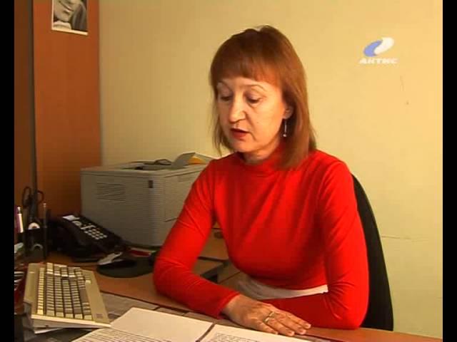 Распорядиться частью своей пенсии могут ангарчане