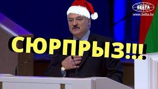 Лукашенко шокировал ВСЕХ! Беларусь превратится в... НУ И НОВОСТИ! #25