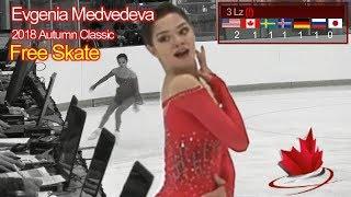 Evgenia Medvedeva (Евгения Медведева) - 2018 Autumn Classic - Free Skate