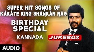 Shankar Nag Super Hit Songs    Bandalo Bandalo Kanchana Jukebox    Shankar Nag Birthday Special