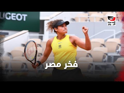 ميار شريف فخر مصر.. أول لاعبة تنس مصرية تدخل التاريخ
