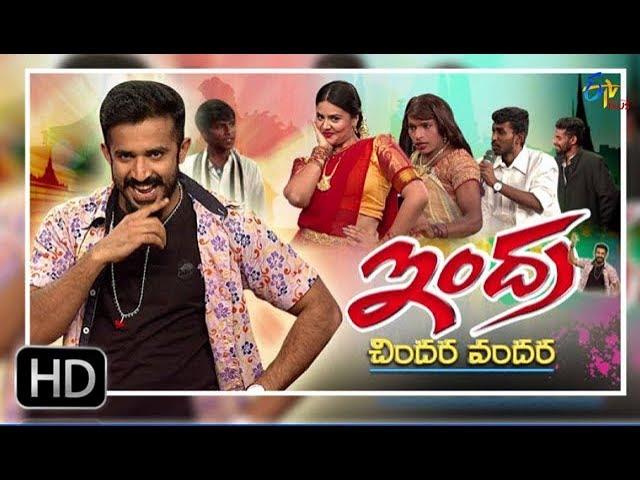 Patas – 2nd December 2017 – Full Episode | ETV Plus | Indra Movie Spoof