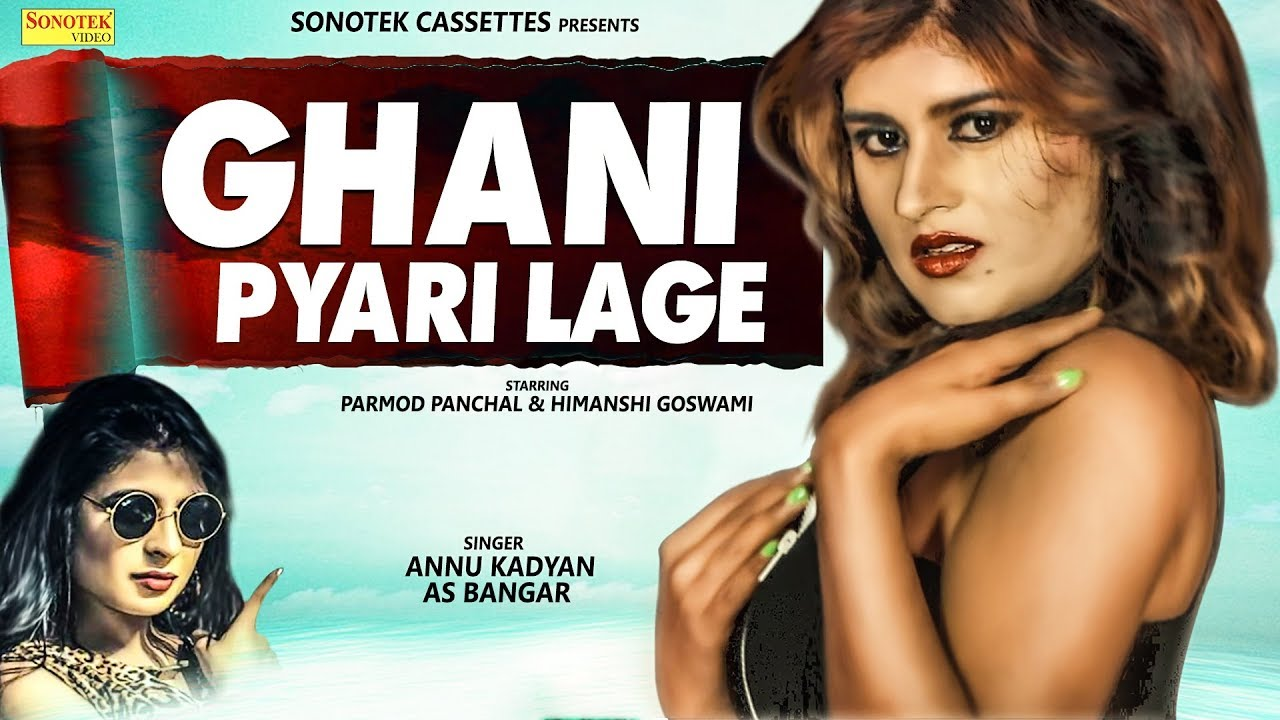 Ghani Pyari Lage   AS Bangar  Himanshi Goswami  AK Jatti   New Haryanvi Songs Haryanavi 2019 Video,Mp3 Free Download