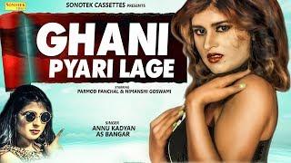Ghani-Pyari-Lage--AS-Bangar-Himanshi-Goswami-AK-Jatti--New-Haryanvi-Songs-Haryanavi-2019 Video,Mp3 Free Download