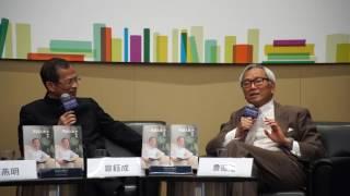 香港書展2016:曾鈺成的英語人生