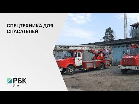 6 автоцистерн поступят в сельские пожарные части республики