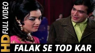 Falak Se Tod Kar Dekho Sitare | Mohammed Rafi | Aan Milo