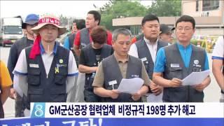 2015년 07월 01일 방송 전체 영상