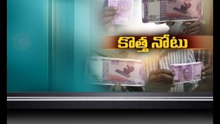 People Throng Banks to Exchange Rs 500, Rs 1,000 Notes