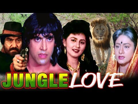 Jungle Love (1990)