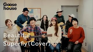 Beautiful/SuperflyCover