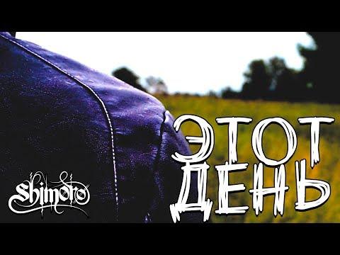 Фильм путь к счастью википедия