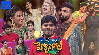 Sudheer Gaadi Pelli Gola Latest Promo - #Ugadi Special Event - 6th April 2019 - Priyamani,Rashmi