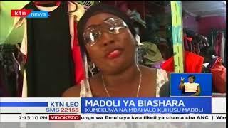 Utumizi wa madoli kama njia ya kuwavutia wateja hasaa wanaonunua nguo ni jambo lililoenea