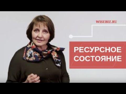 Почему в Европе у 83% руководителей есть коуч? Зачем коучинг? Личный опыт в России...
