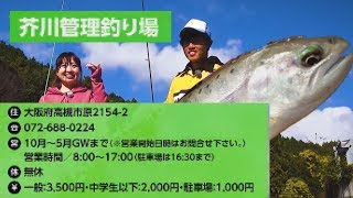 管理釣り場編 Go!Go!NBC!