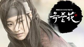 [Rom/Han Lyrics] Cha Ji Yeon (차지연) - 그대를 그대만을 [Flower in Prison OST Part.1]