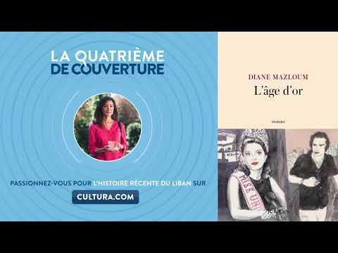 Vidéo de Diane Mazloum