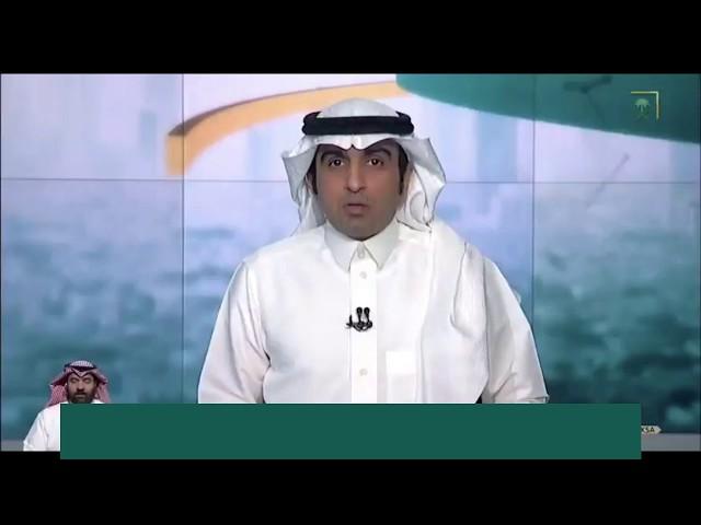 Video: Arab Saudi Kecam Iran yang Tidak Bertanggung Jawab Terkait Penyebaran Virus Corona di Arab Saudi