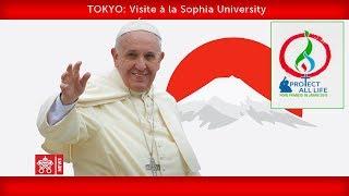 Pape François-Tokyo-Visite à la Sophia University 2019-11-26