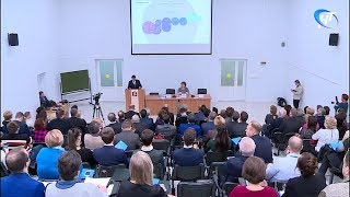 В Великом Новгороде обсудили участие региона в национальном проекте «Наука»
