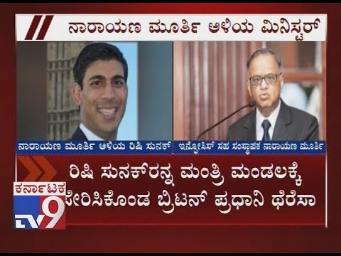 Narayana Murthy's Son-In-Law Rishi Sunak Inducted Into British Govt in Ministerial Reshuffle