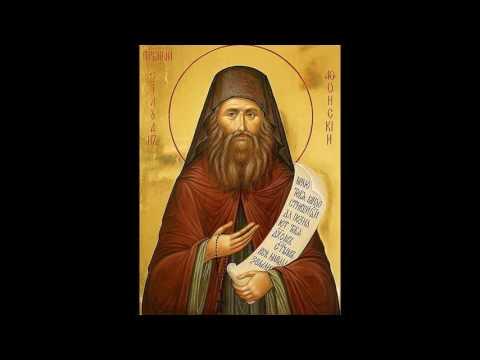 Мученикам и исповедникам гурию самону и авиву молитва