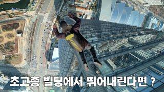 [Hyeok's FPV] 송도센트럴파크 / FPV Cinema /Gopro