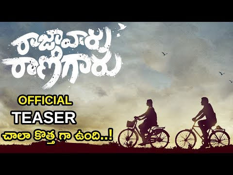 Raja Vaaru Rani Gaaru Movie Title Reveal Video