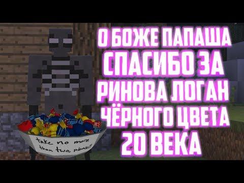 Scp-513 - новый тренд смотреть онлайн на сайте Trendovi ru