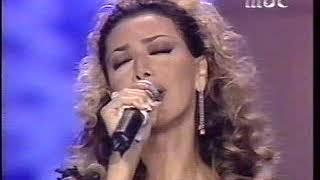 تحميل اغاني نوال الزغبي غيب عن عينيا حفل دار الاوبرا المصرية MP3