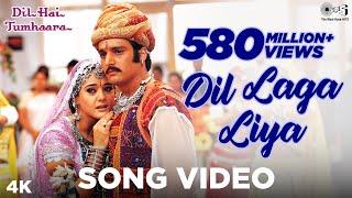 Dil Laga Liya Song Video - Dil Hai Tumhaara   Preity  Arjun Rampal   Alka Yagnik  Udit Narayan