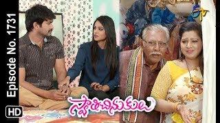 Swathi Chinukulu | 20th March 2019 | Full Episode No 1731 | ETV Telugu