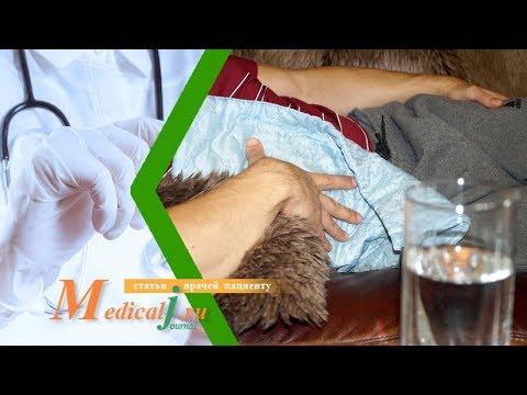 Хронический холецистит. Какие симптомы? Как лечить?
