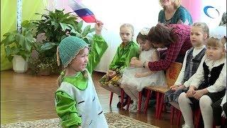 Лучшие маленькие чтецы получили награды на городском конкурсе