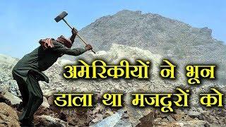 आखिर क्यों मनाया जाता है अंतर्राष्ट्रीय मजदूर दिवस? भारत में कब से शुरुआत हुई?