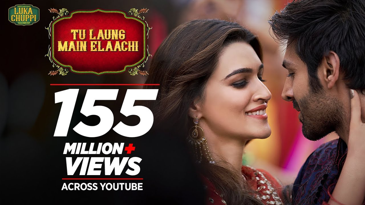 Tu Laung Main Elaachi Lyrics - Tanishk Bagchi
