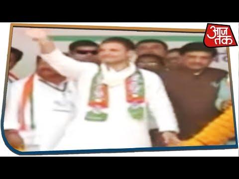 SC में Rahul Gandhi ने नए हलफनामे में बिना शर्त मांगी माफ़ी !