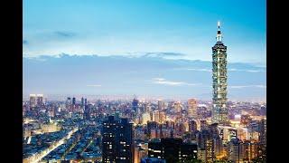 Introducing Taiwan