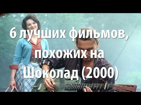 Песня счастье моё с кем ты живёшь с кем о любви песни поешь