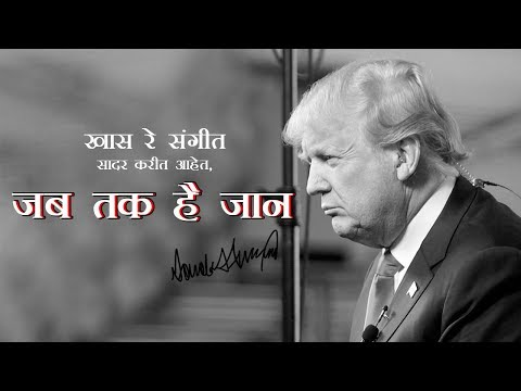 Jab Tak Hai Jaan   Shayar Donald   Khaas Re TV