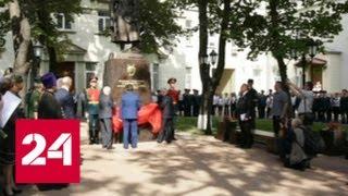 Подвиг прокуроров и следователей, участвовавших в Великой Отечественной войне, увековечили в памят…