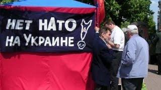 Новости России и Украины сегодня НАТО в Украине Видео про аннексию Крыма